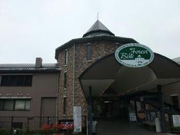 小鹿野バイクミュージアム