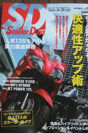 SD2010秋