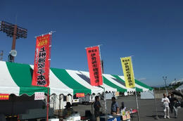 伊勢崎オート5