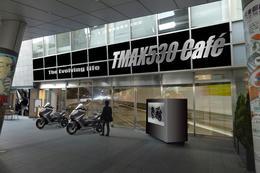 TMAXカフェ