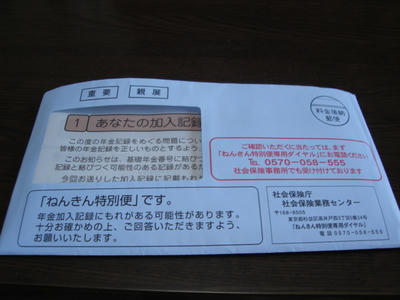 DSC02162.JPG