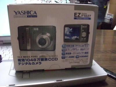 DSCI0032.JPG
