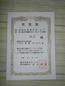 P1101368.JPG