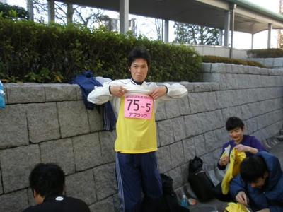 P1311387.JPG