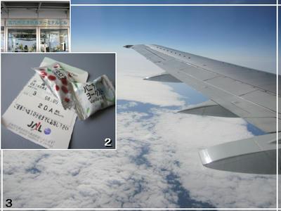 沖縄旅行1-3