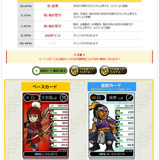 gosei2.jpg