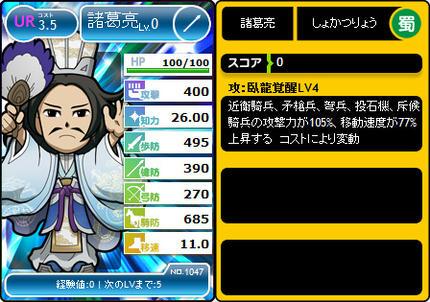 ur_shokatu.jpg