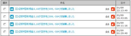 ff3f3560338de58851821ef62d1925fe.png