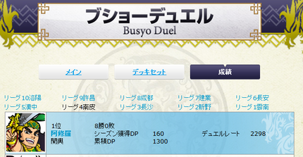 duel.png