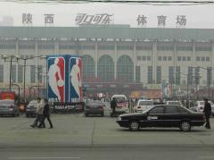 NBA選手西安入り!?