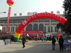 西安城壁国際マラソン大会