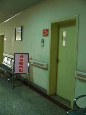 高新医院2