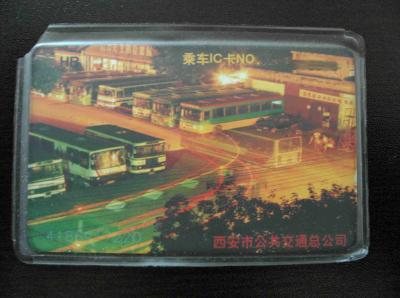バス事情4