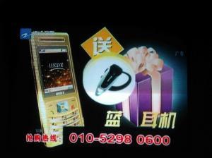 黄金携帯1
