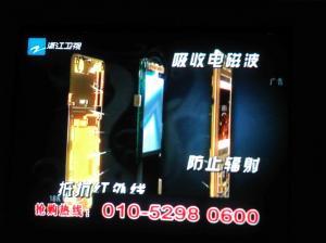 黄金携帯3
