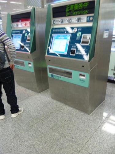 地下鉄券売機1