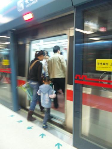 地下鉄乗車口