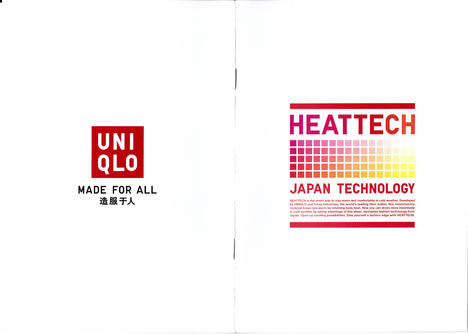 UNIQLO_1.jpg