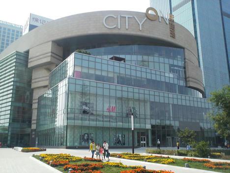 中国2店目の「City On(熙地港)」、西安にオープン!