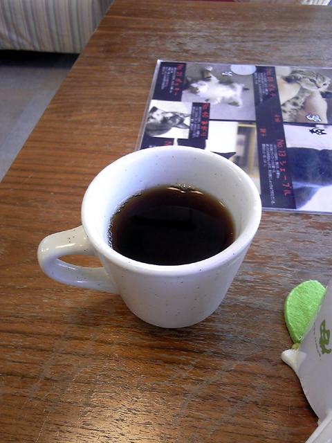 日本茶と中国茶のブレンド?