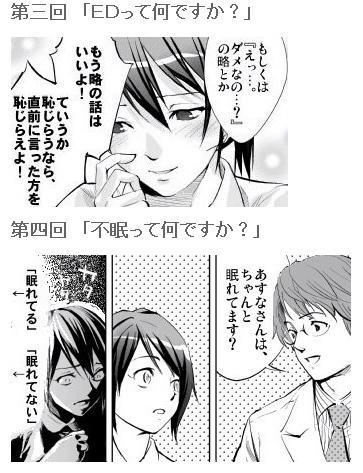 yu_manga_sam.jpg