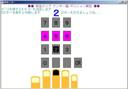 mika_ten.jpg