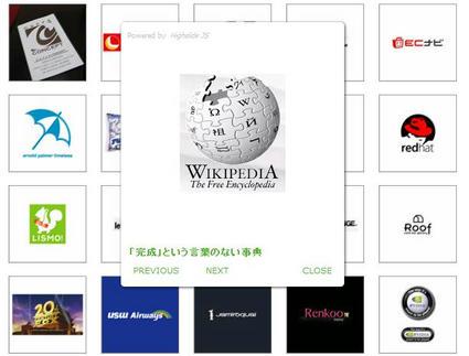 logostock.jpg