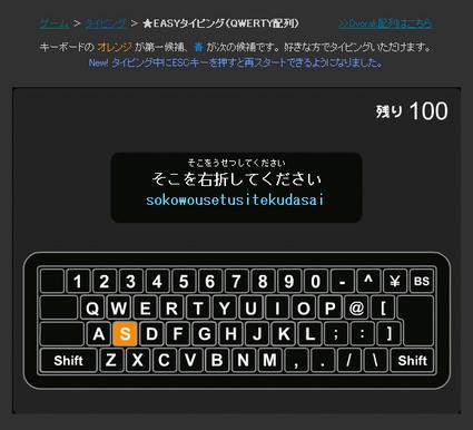 easy_type_02.jpg