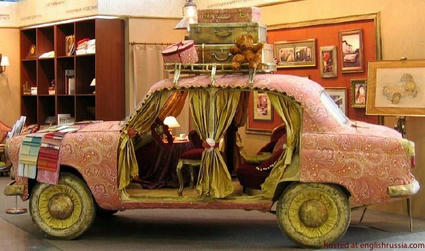 funny_car.jpg