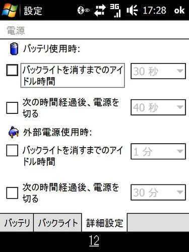 back_light_setting.jpg