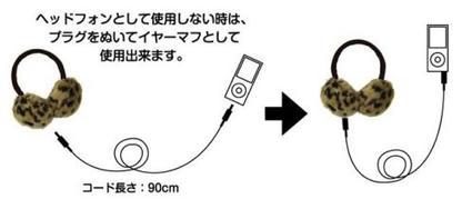 musiphone02.jpg
