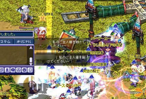 TWCI_2011_9_22_22_7_35.jpg