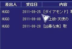 TWCI_2011_9_25_17_58_45.jpg