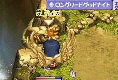TWCI_2011_9_25_18_0_54.jpg