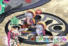 TWCI_2011_10_2_20_58_11.jpg