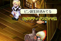 TWCI_2011_10_22_19_0_12.jpg