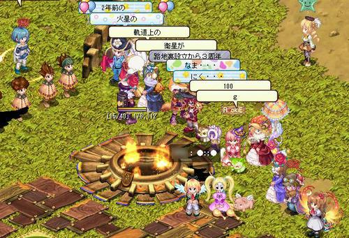 TWCI_2011_10_30_0_0_39.jpg