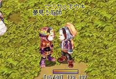 TWCI_2011_11_3_22_39_24.jpg