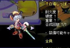 TWCI_2011_11_7_22_36_44.jpg