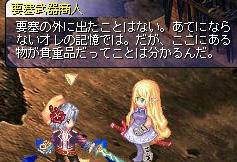 TWCI_2011_11_13_22_55_4.jpg