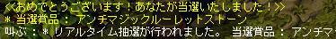 TWCI_2011_11_17_0_30_512.jpg