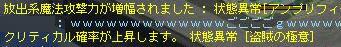 TWCI_2011_11_21_21_29_33.jpg