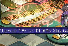 TWCI_2012_1_8_17_57_50.jpg