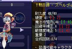 TWCI_2012_1_17_20_49_40.jpg