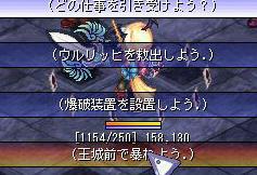 TWCI_2012_1_24_17_52_20.jpg