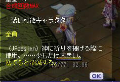TWCI_2012_1_29_21_5_38.jpg