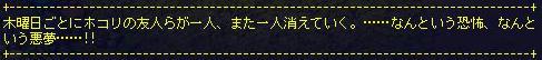 TWCI_2012_2_10_23_45_19.jpg