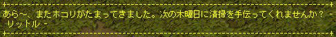 TWCI_2012_2_10_23_54_10.jpg