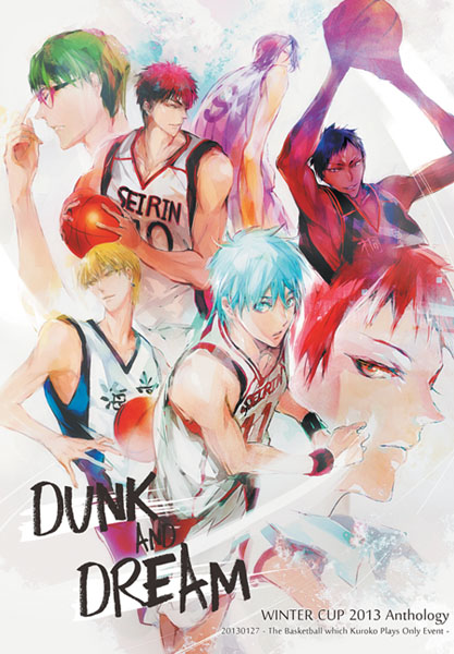 DUNK & DREAM