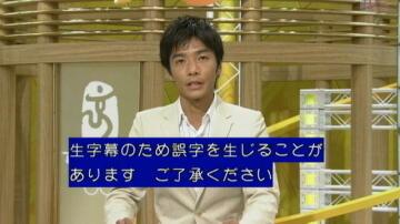 青座布団の字幕放送|テレビ・ラ...
